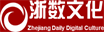 Zhejiang Daily Digital Culture Group Co., Ltd.